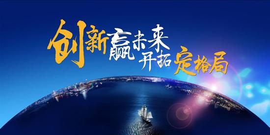 """再添殊荣— —明邦水性工业漆系列获颁""""广东省高新技术产品""""证书"""