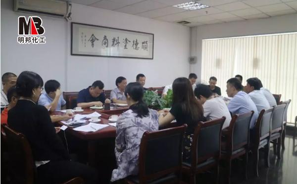 商会会员—明邦化工参与《顺德涂料产业发展白皮书》编制工作