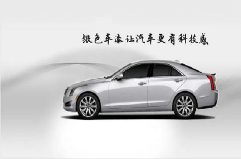 明邦化工丨汽车银粉漆的调色技巧