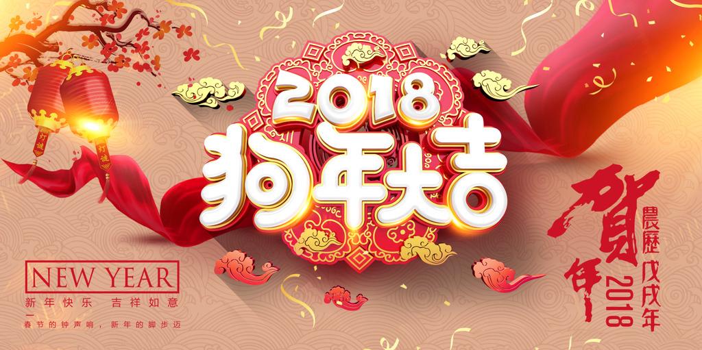 喜迎元旦,向幸福出发——明邦化工祝大家新年快乐!